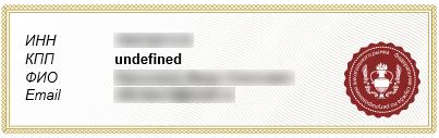 Выбор сертификата