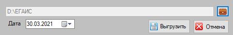 Выгрузка xml-файла декларации