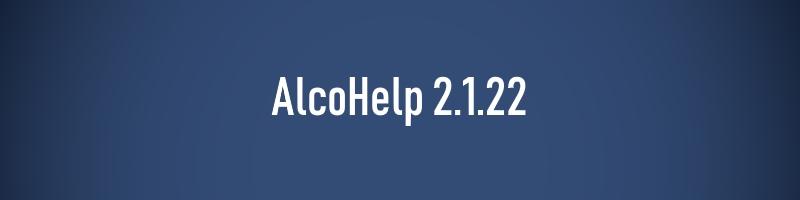 AlcoHelp 2.1.22
