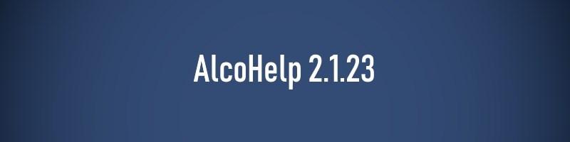 AlcoHelp 2.1.23